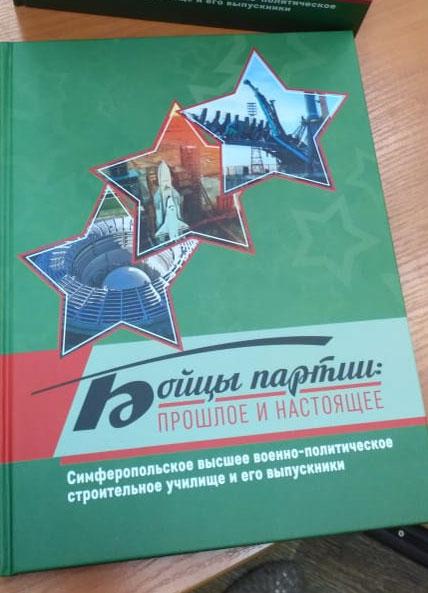 Новая книга Лушнова