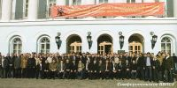 1-я Всероссийская встреча выпускников военных училищ