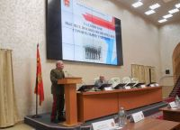 Научно-практическая конференция в ВУ МО ВС РФ