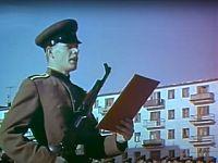 Симферополь в 1967 году